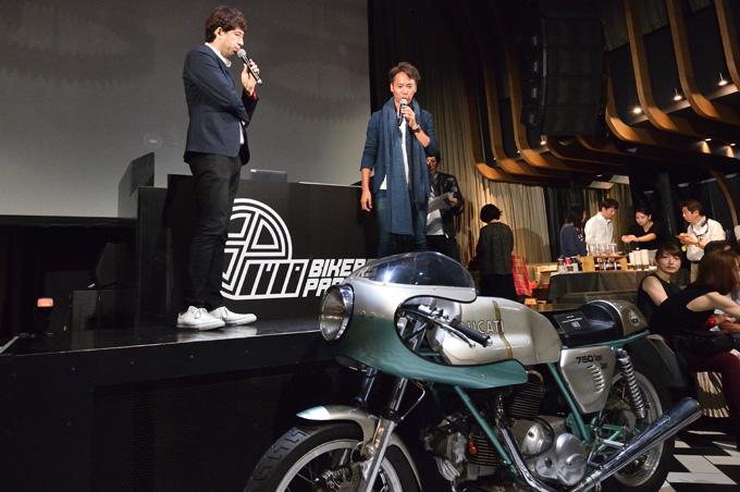 南箱根にバイク乗りの楽園が!「BIKERS PARADISE(バイカーズパラダイス)」START UP MEETレポートの画像04