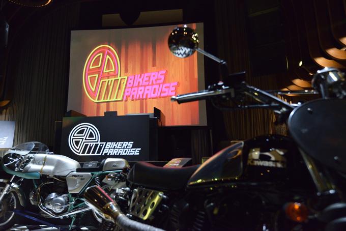 南箱根にバイク乗りの楽園が!「BIKERS PARADISE(バイカーズパラダイス)」START UP MEETレポートのメイン画像