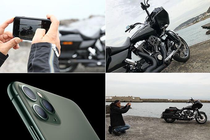 iphoneを使ってSNS映えするカッコいいバイク写真を撮ろう‼のメイン画像