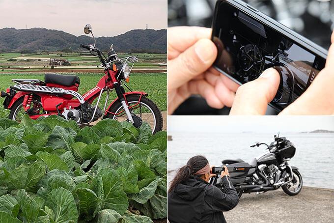 iPhoneを使ってSNS映えするカッコいいバイク写真を撮ろう‼/第三回 ロケーション活用編のメイン画像