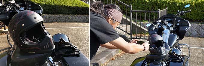 iPhoneを使ってSNS映えするカッコいいバイク写真を撮ろう‼/第五回 ディテールと補正編の画像07