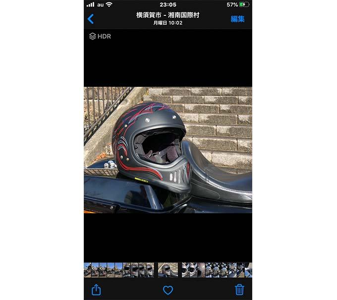 iPhoneを使ってSNS映えするカッコいいバイク写真を撮ろう‼/第五回 ディテールと補正編の画像09