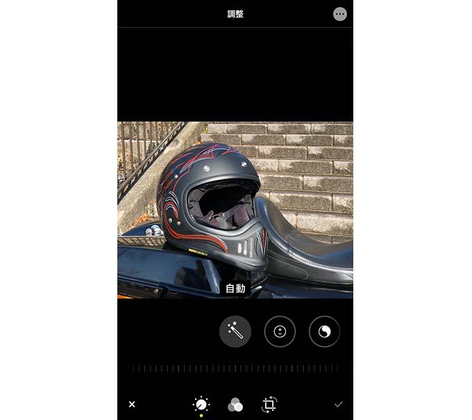 iPhoneを使ってSNS映えするカッコいいバイク写真を撮ろう‼/第五回 ディテールと補正編の画像10