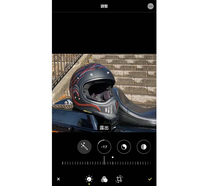 iPhoneを使ってSNS映えするカッコいいバイク写真を撮ろう‼/第五回 ディテールと補正編の画像11