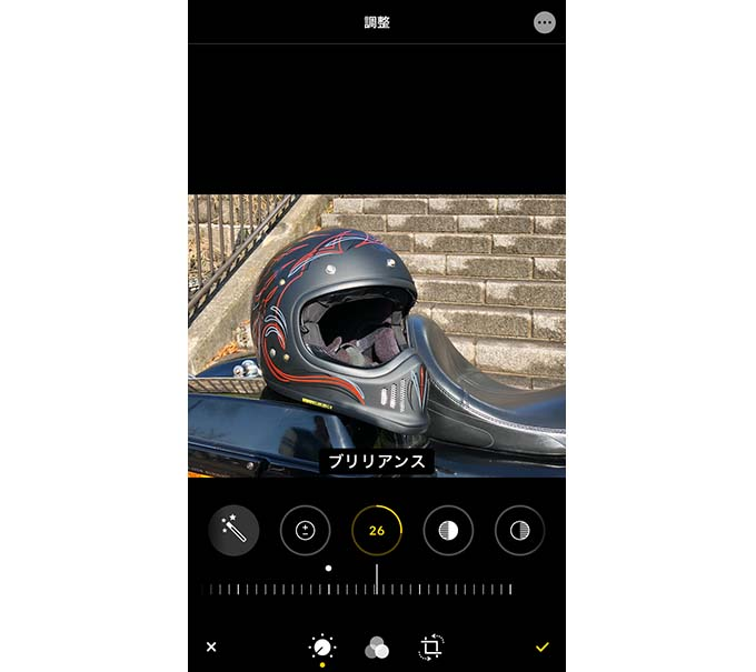 iPhoneを使ってSNS映えするカッコいいバイク写真を撮ろう‼/第五回 ディテールと補正編の画像12