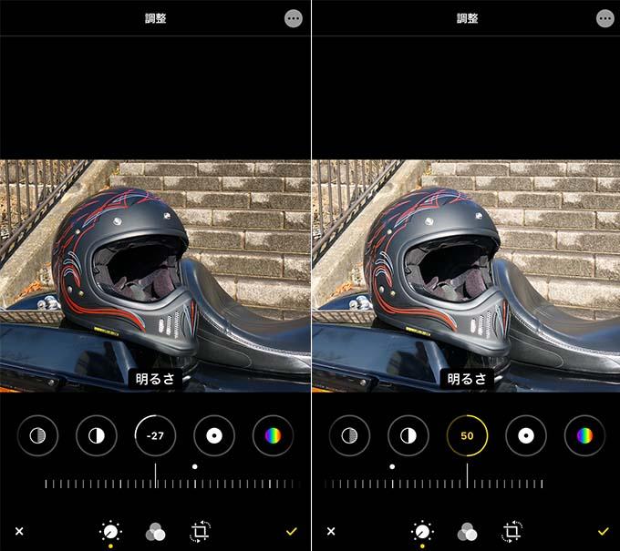 iPhoneを使ってSNS映えするカッコいいバイク写真を撮ろう‼/第五回 ディテールと補正編の画像13