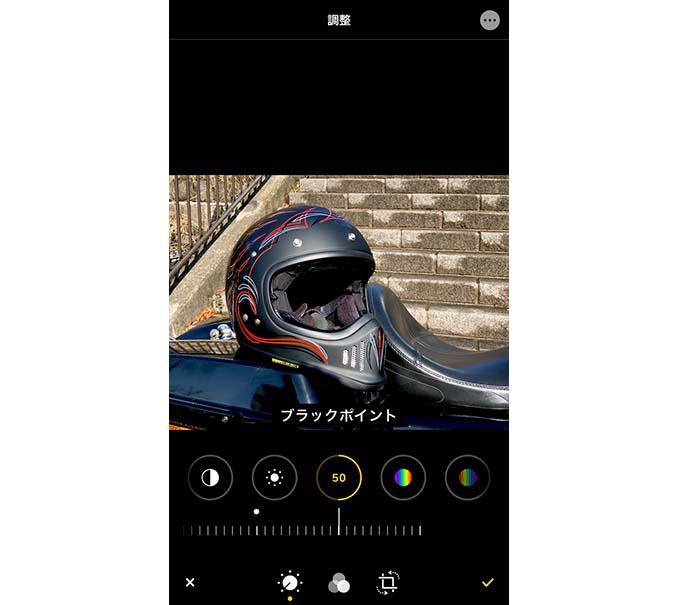 iPhoneを使ってSNS映えするカッコいいバイク写真を撮ろう‼/第五回 ディテールと補正編の画像14