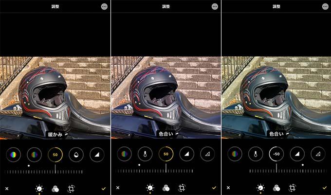 iPhoneを使ってSNS映えするカッコいいバイク写真を撮ろう‼/第五回 ディテールと補正編の画像16