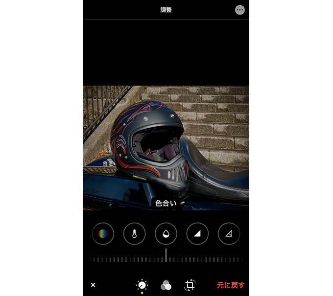 iPhoneを使ってSNS映えするカッコいいバイク写真を撮ろう‼/第五回 ディテールと補正編の画像18