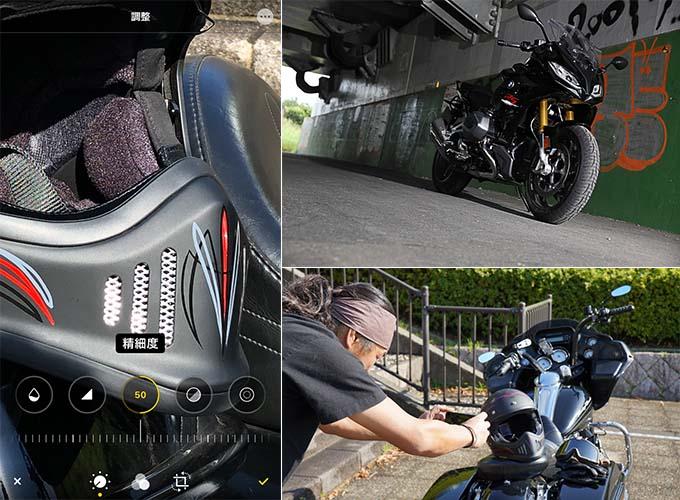 iPhoneを使ってSNS映えするカッコいいバイク写真を撮ろう‼/第五回 ディテールと補正編のメイン画像