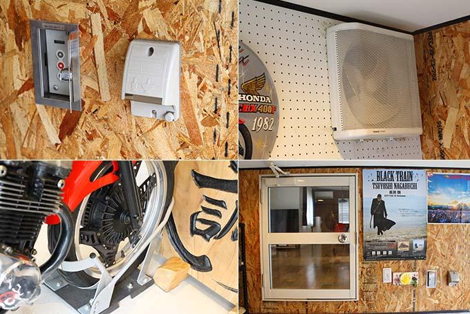 【新型コロナに負けるな!ガレージライフ】10代の頃夢に描いていたバイクガレージのある家を実現の画像04