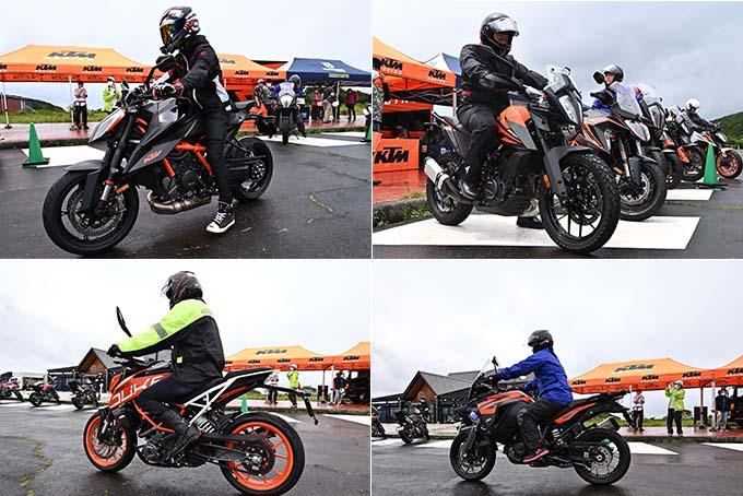KTM&ハスクバーナ・モーターサイクルズの最新モデルを南箱根で乗りつくす、試乗会レポートの画像10