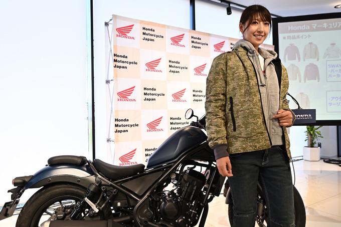 ホンダ純正ライディングギアの魅力に迫る!「2020年 秋冬 Honda ライディングギア 報道説明会」レポートの画像06