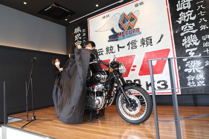 伝統のブランドが復活!カワサキ メグロK3メディア向け発表・説明会レポートの画像05