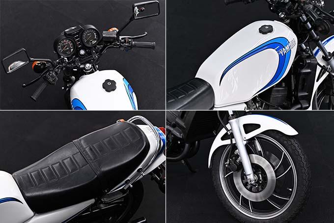 あの頃憧れた車両に今こそ乗りたい!バイク王が主催する「第7回CSコンテスト テクニカ部門(車両レストア)」の優勝はナナハンキラーの1981年式ヤマハRZ350の画像04