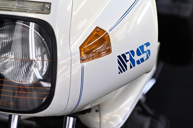 あの頃憧れた車両に今こそ乗りたい!バイク王が主催する「第7回CSコンテスト テクニカ部門(車両レストア)」の優勝はナナハンキラーの1981年式ヤマハRZ350の画像13