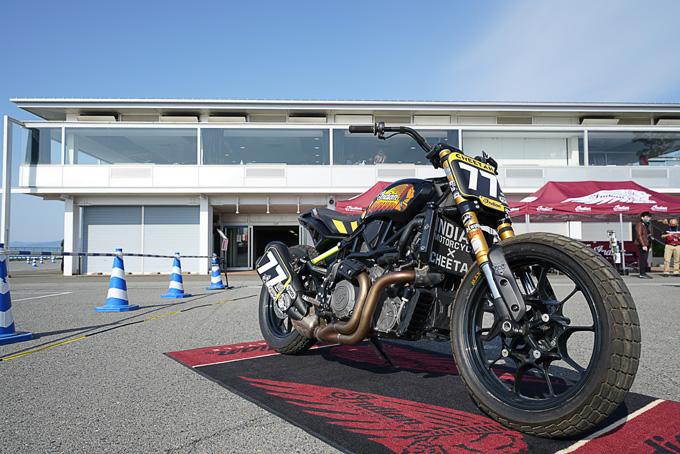 インディアンFTR1200ラリーのプチインプレあり!第6回JAIA輸入二輪車試乗会・展示会 インディアンレポートの画像04