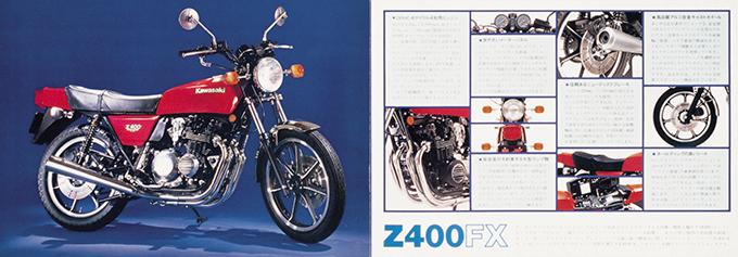 200ccと400ccがあふれていた日本!!バイク全盛期'80年代回想コラム・バイクと文化編の画像