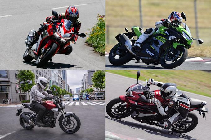 """バイクをズバっと""""言い""""斬り!/ライトウェイトスポーツ、4車種をひと言インプレ!!の画像"""