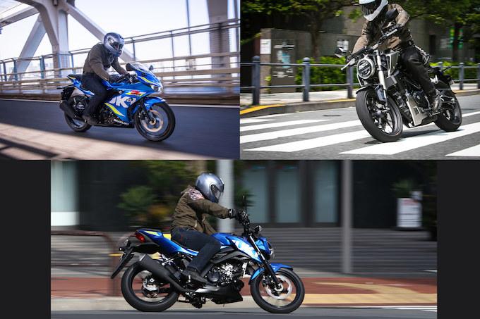 """バイクをズバっと""""言い""""斬り!/スーパー・ライトウェイト・スポーツ、3車種をひと言インプレ!!の画像"""