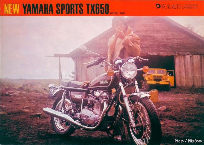 社旗をはためかせ走るプレスライダー/バイク全盛期'80年代回想コラム・プレスライダー編の画像