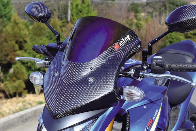 MAGICAL RACING GSX-S1000(スズキ GSX-S1000)のカスタム画像