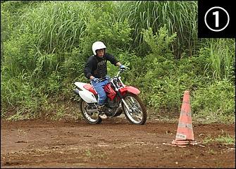 フカフカのダートや車輪が埋まりそうな砂地などでは有利なスライド走法。リヤブレーキ中心で減速しつつ、後輪を滑らせながらそのままブレーキターンに持ち込む。(模範走行/佐藤一路巡査長)