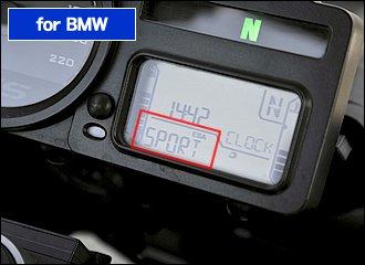 R1200GSには電子制御サスペンション「エンデューロESA」が装備されています。プリロードは従来の3モードに加えダート用も装備。ダンパーもコンフォート、ノーマル、スポーツを選べるなど、走り方や場所によってセッティグを自在に変えられるのが魅力。ワインディングをスポーティに走るなら、「プリロード」→「ロード用ソロ」、「ダンパー」→「スポーツモード」の組み合わせが個人的にはおすすめです。