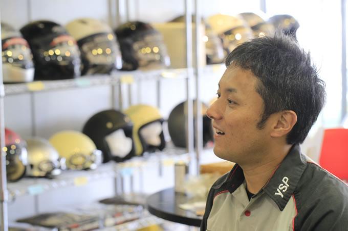 横浜 戸塚 ysp