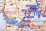 国土地理院発行、20万分の1地勢図のススメ