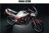ヤマハ RZ250R(1983)