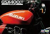スズキ GSX400F/インパルス(1981)