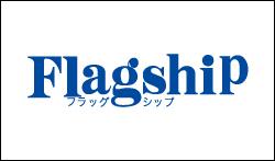 Flag Ship(フラッグシップ)