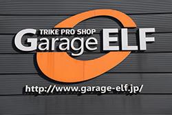 Garage ELF