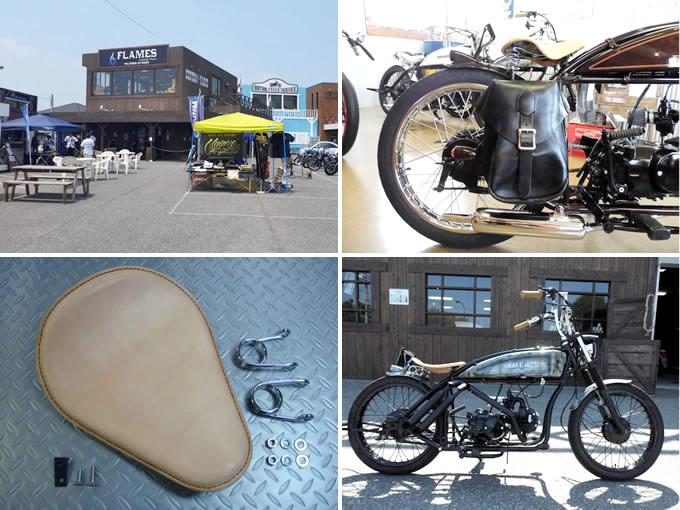 スネークモータースのバイクで創る楽しいバイクライフの画像