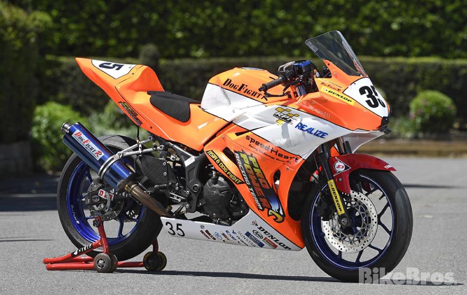 ドッグファイトレーシングとRPMが共同開発した250ccスポーツ専用リアショック