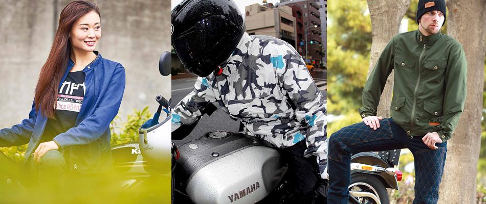 KADOYAのバイカーズコレクションが快適な夏を提供する!!