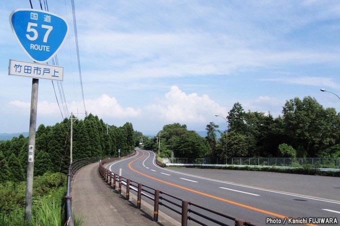 国道めぐり 国道57号(大分県大分市~長崎県長崎市)の画像