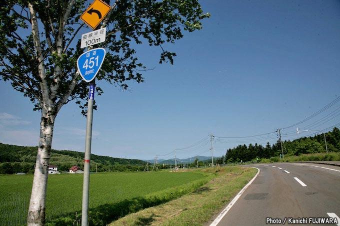 国道めぐり 国道451号(北海道留萌市~北海道滝川市)の画像