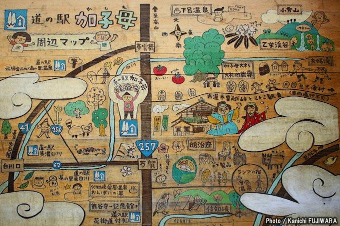 国道めぐり国道257号(静岡県浜松市~岐阜県高山市)の画像