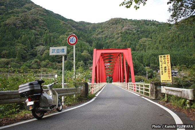 国道めぐり 国道418号(福井県大野市~長野県飯田市)の画像