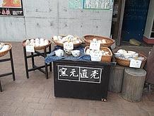 萩といえば萩焼です。窯元直売なのにお値段はどれも500円前後!お土産に喜ばれるのでは無いのでしょうか。
