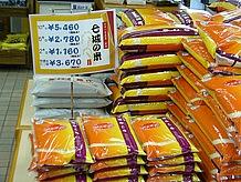 メロンと並んで紹介したいのがお米。ご当地ブランド「七城米」は(財)日本穀物検定協会食味ランキングで過去4度も『特A』を受賞したほどの味わいを誇ります。もちろんですがレストランのフードにも当然使用されています。