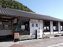 レストラン「長瀧」では名産の自然薯を使ったとろろそばや麦とろ定食、ご当地グルメのケイチャン(郡上味噌に漬けた鶏を炒めたもの)もあり、和食が中心の品揃えです。