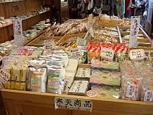 寒天の加工食品が豊富にあります。ラーメンやそば、デザートまでローカロリーなのでダイエットに是非利用したいです。