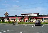 道の駅 泗水