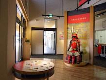 「高野地域世界遺産情報センター」では、大坂の陣で真田軍が着けた「真田の赤備え」の鎧のレプリカが展示されています。平成28年のNHK大河ドラマ「真田丸」では、この赤備えが見られることでしょう。