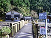 橋を渡った所に杉原紙研究所と和紙博物館「寿岳文庫」があり、博物館の隣の紙匠庵「でんでん」では数々の模様の和紙が販売されています。
