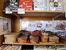 箱根は寄木細工のお土産が有名ですが、ここでは丹沢杉を削り出して作った「おにぎりわっぱ」がオススメです。曲げわっぱに比べて質感があってお弁当箱に最適です。