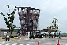 ユニークなデザインの物見棟です。上からは、関東平野を一望することができます。物見棟の回りには長い滑り台が配され、子供に人気です。